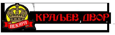 Pekara KRALJEV DVOR d.o.o. Kragujevac